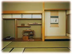 Image of Incense ceremony (koh) room