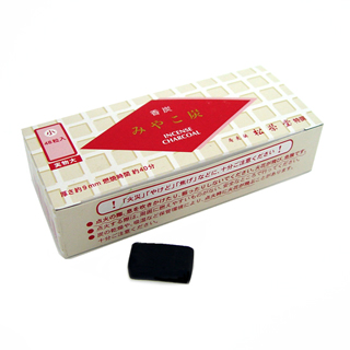 Square Charcoal Type A (48 pcs.)
