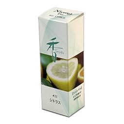 Xiang Do: Citrus