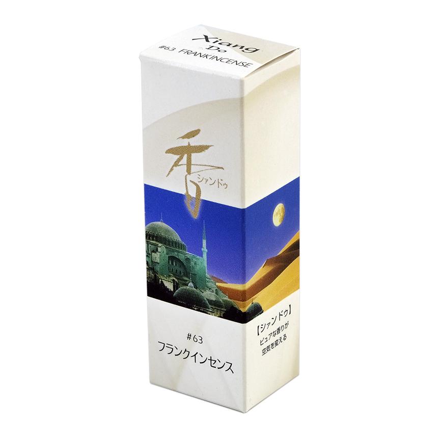 Xiang Do: Frankincense