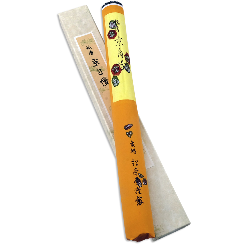 Pride of Kyoto 1 bundle (90 sticks)