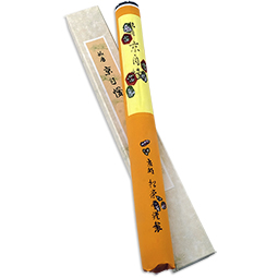 Pride of Kyoto 1 bundle (90 sticks)