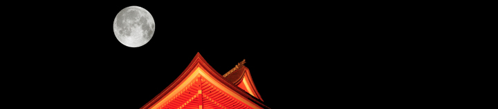 The Kyoto Moon Series